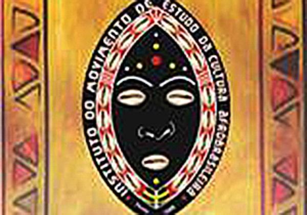 31ª Mostra Afro-brasileira Palmares