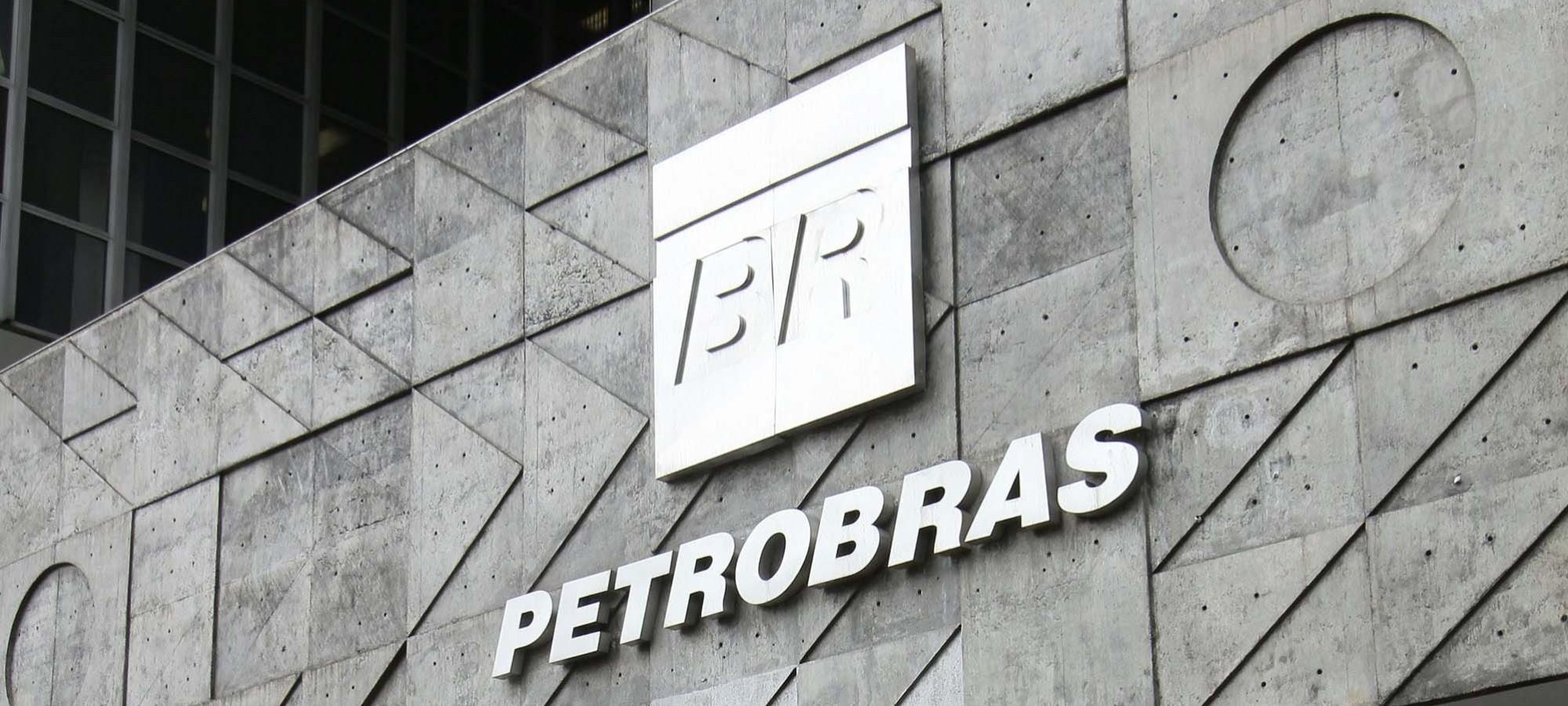 Empresa brasileira divulgou novos reajustes para refinarias   Foto: Divulgação