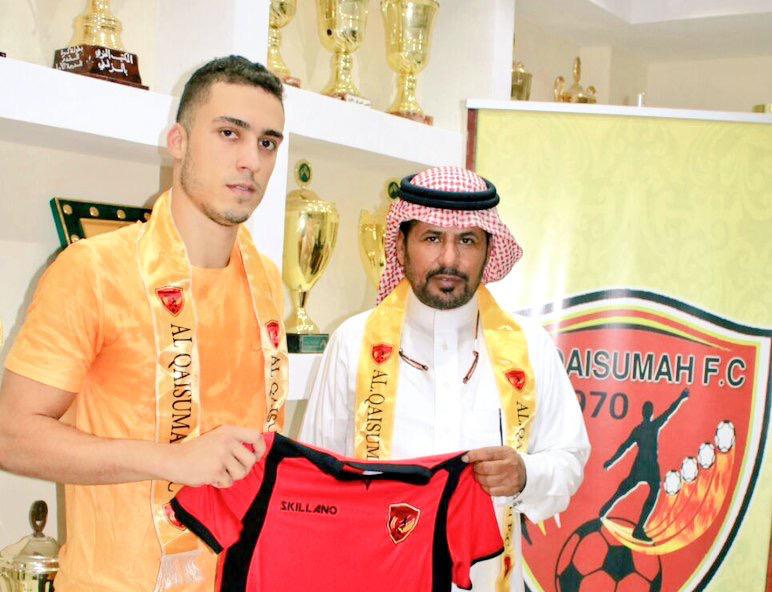 Arthur - Al Qaisumah FC