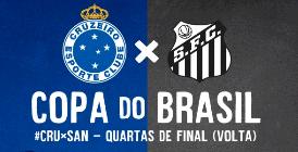 Cruzeiro Divulgação