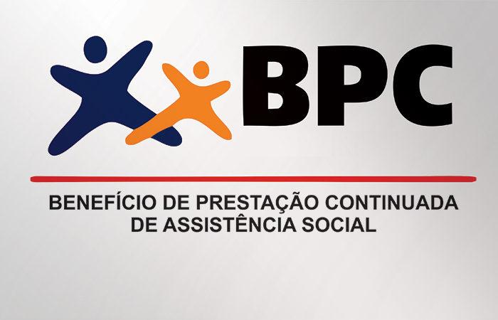 É obrigatório cadastro único de baixa renda para ter direito ao BPC?