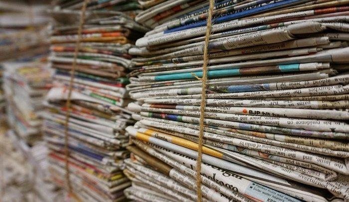 Inscrições abertas para oficina de cesta de café da manhã com jornal